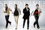 SeptWolves - Autumn-Winter Collection 2010
