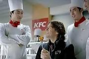 KFC China - 'Taste of Ireland' Chicken Commercial
