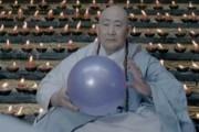 Cadbury Buddhist Monk TV Commercial