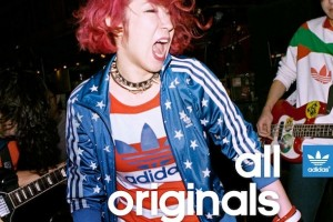Adidas china ORIGINALS - Showcase of Chinese Creative Talent