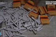 400 Echo brand cigarettes used in an experiment to show what is inhaled by smokers.