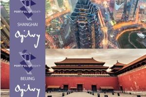 PN11 Beijing & Shanghai