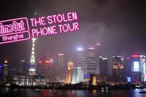Energy BBDO - Time Out Shanghai Stolen Phone Tour