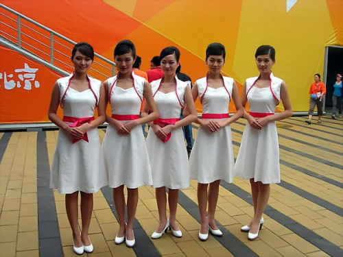 Five 2008 Beijing Olympics hostess girls