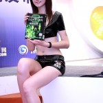 2008-chinajoy-girls-knee-02