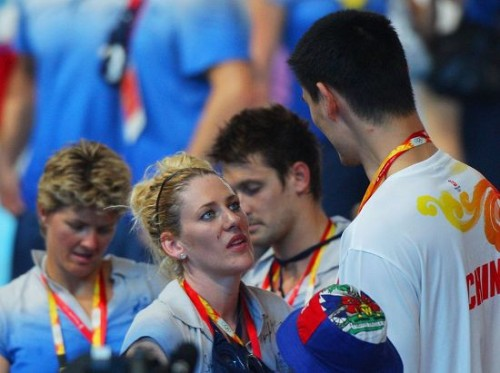 2008 Beijing Olympic Games Closing Ceremony - Lauren Jackson and Yao Ming talk.