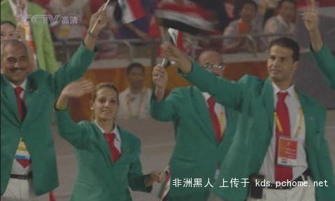 2008 Olympic Games Iraq Team at Opening Ceremony