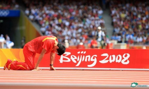 Many Chinese were disappointed with Liu Xiang's withdrawal from the Olympics without running a race due to previous injury. Some criticized him, others cried.