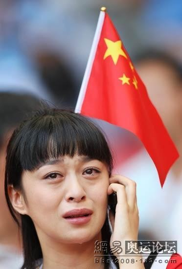 Woman Crying about Liu Xiang pullout