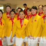 china-tomato-scrambled-egg-olympic-outfit-women