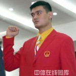 china-tomato-scrambled-egg-olympic-outfit-yao-ming
