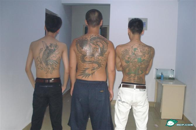 Territorial gang tattoo with affiliation to Orange County, California.