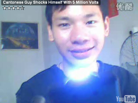 cantonese-guy-shocks-self-with-tazer