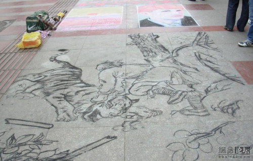 Street art in Guiyang drawn by one-legged homeless Chinese man.