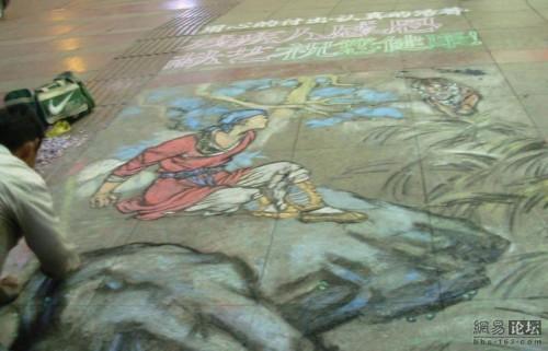 Homeless beggar draws on Guiyang street.