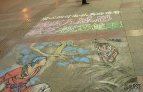 Guiyang disabled man makes art instead of begging.