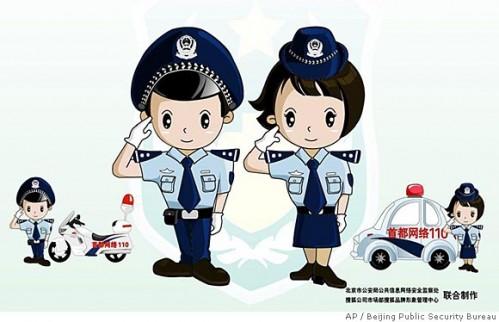 China Internet Police cartoon characters Jingjing and Chacha.