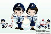 china-internet-police-jingjing-chacha