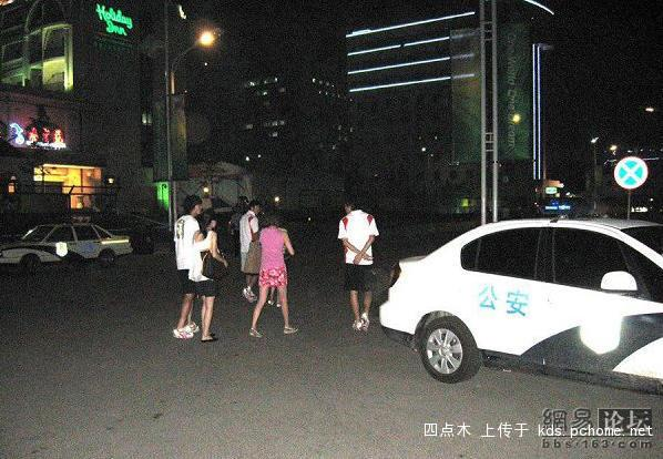 china-olympic-football-team-athletes-with-prostitutes-or-female-fans