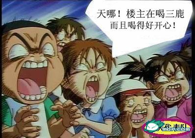 Chinese netizens create and use Photoshops making jokes about Sanlu, Yili, Mengniu, and other brands related to the China melamine baby milk powder controversy.