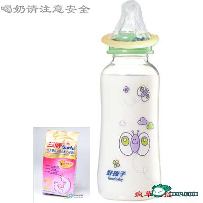 Sanlu Photoshop: Please be careful when drinking milk 喝奶清追安全.