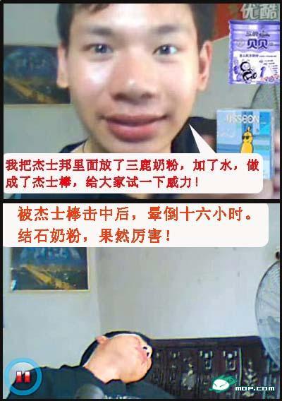 Sanlu Photoshop: Feng Shui Bu Jing Yun 风水步惊云