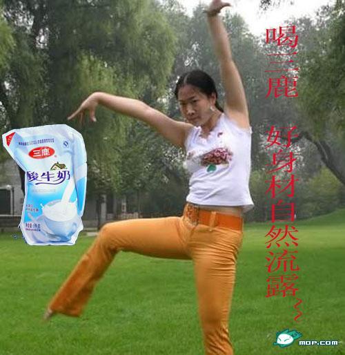 Sanlu Photoshop: Furong Jie Jie.