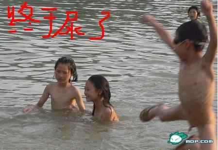 Sanlu Photoshop: Naked boy swimming: 'I finally pissed!'