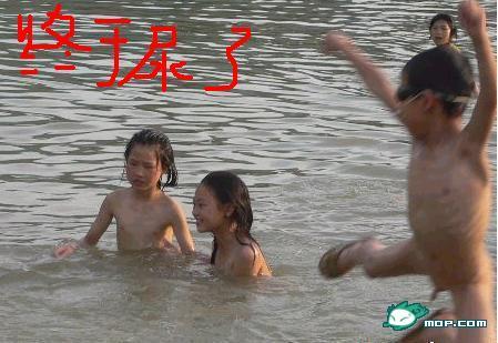 Sanlu Photoshop: Naked boy swimming: 'I finally pissed!'