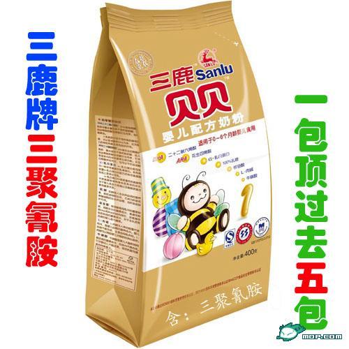 Sanlu Photoshop: Sanlu brand melamine. 三鹿牌三聚氰胺,一包顶过去五包.