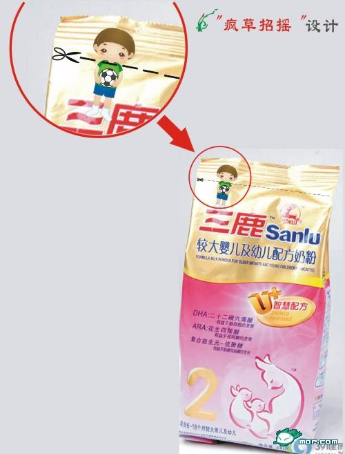 Sanlu Photoshop: Sanlu package 'cut along line' cuts off cartoon boy's head.