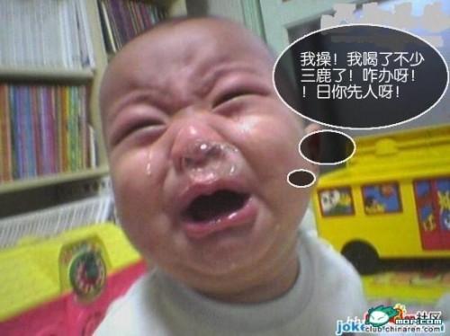 Sanlu Photoshops: 我操!我喝了不少三鹿了!咋办呀!日你先人呀!