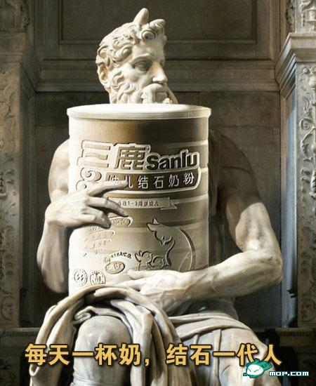 Sanlu Photoshops: Stone statue. One cup a day.