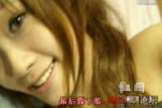 shanxi-mine-boss-daughter-girl-00
