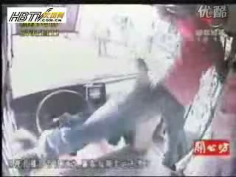 2008 September 12, several Northeastern Chinese men caught on video hitting & kicking a woman bus driver in Wuhan, where another bus beating happened in 2006.