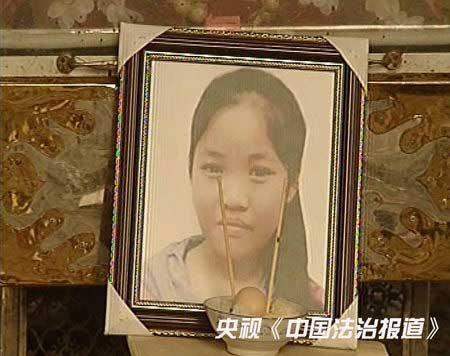 A picture of Zhang Yaoyin.