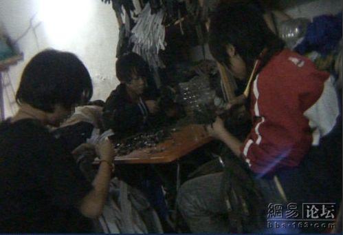 Children working in a sweatshop.