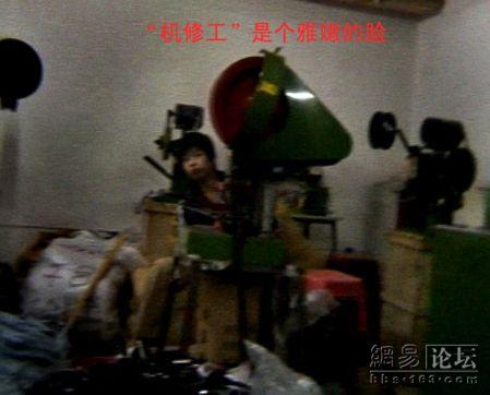 Young boy working machinery.