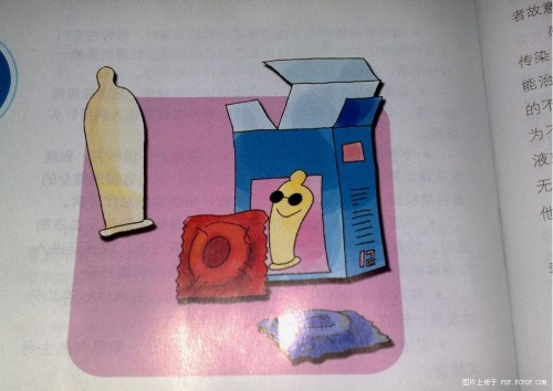 China first grade sex education textbook teaches about condoms.