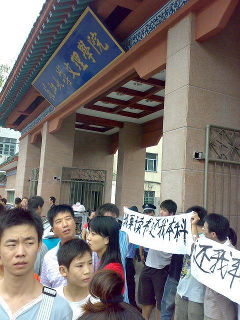 Chinese students protest outside the front gate of Yangtze University.