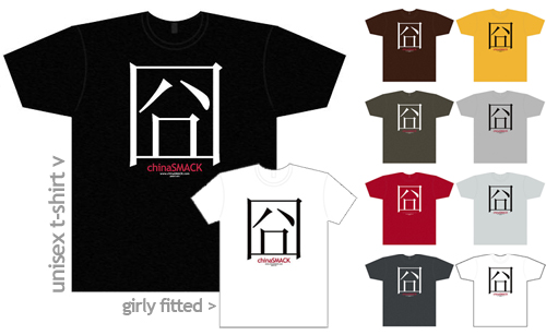 Designs For T Shirts Ideas custom tee shirts images simple man t shirt hd wallpaper and Simple T Shirt Design Ideastype We F G Love It T Shirt Design The Logo Smith Usitppcnjpg 470486 Pixels Tshirts Pinterest Google Images And