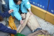 harbin-young-man-killed-by-police-body-left-on-streets-01