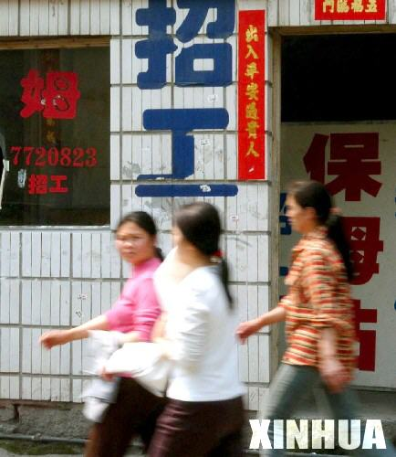 Several middle-aged women walk past a nanny referral agency in Fuzhou City of Fujian Province.