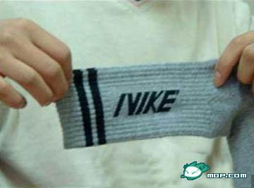 Fake Nike sock: IVIKE.