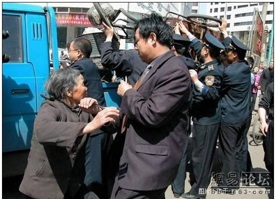 Chinese netizens outraged when low-level officials who are normally responsible for enforcing a city's laws, guidelines, & rules violently abuse the poor.