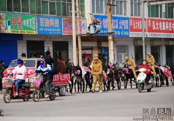 A store that sells donkey meat organizes a publicity stunt in China.