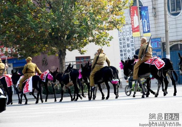 The shocking advertising stunt used fake Japanese soldiers to get attention from Chinese in Henan.