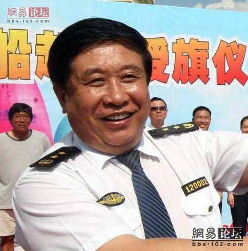 Picture of Shenzhen Maritime Administration party secretary Lin Jiaxiang.