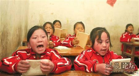 Poor minority Chinese children reading and learning in a remote mountain village school.