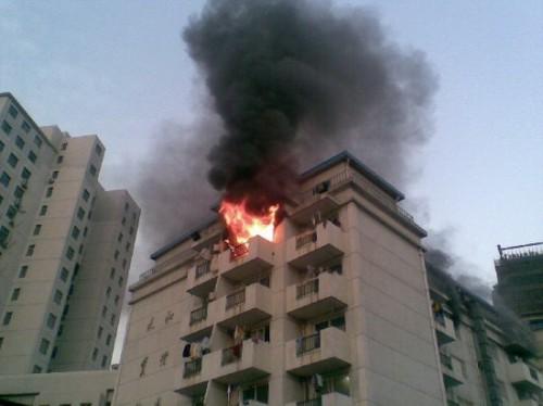 Shanghai Business School girls' dormitory fire in Room 602.